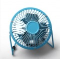 USB Aluminum leaves Silentmini Fan