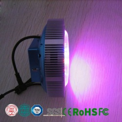 90W LED Spacecraft Grow Light