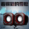 Fashion Portable Dual USB2.0 PC Speaker Mini Speaker S607 High Quality Red/Blue