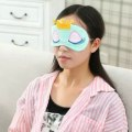 Crown Eye Mask Shade Cover Rest Eyepatch Blindfold Shield Travel Sleeping Aid