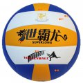 Size 5 Training Volleyball For Middle School Test Standard  Blue+Yellow+White
