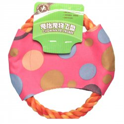Pet Products Pet Toy Pet Frisbee Flyer 20cm Red