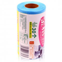 Portable Vest Shape Kitchen Trash Garbage Rubbish Roll Plastic Bags 30 Pcs/Roll