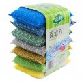 Household Supplies Sponge Cleaning Cloth Household Kitchen Sponges and Dish Sponge 7 Pcs/Pack