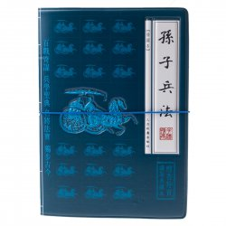 Passport Holder Stereo ID Cards Holder Necessary for Traveling Abroad Sun Zi Bing Fa