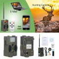 HC-350M Wild Hunting Camera Monitor MMS Function Detecting Camera